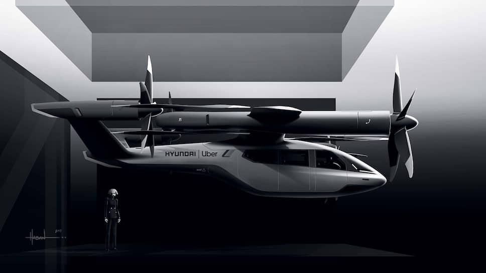 Помимо Hyundai и Uber над проектами летающих такси работают авиационные фирмы Boeing и Airbus, а также автомобильные компании Toyota, Daimler и Geely.