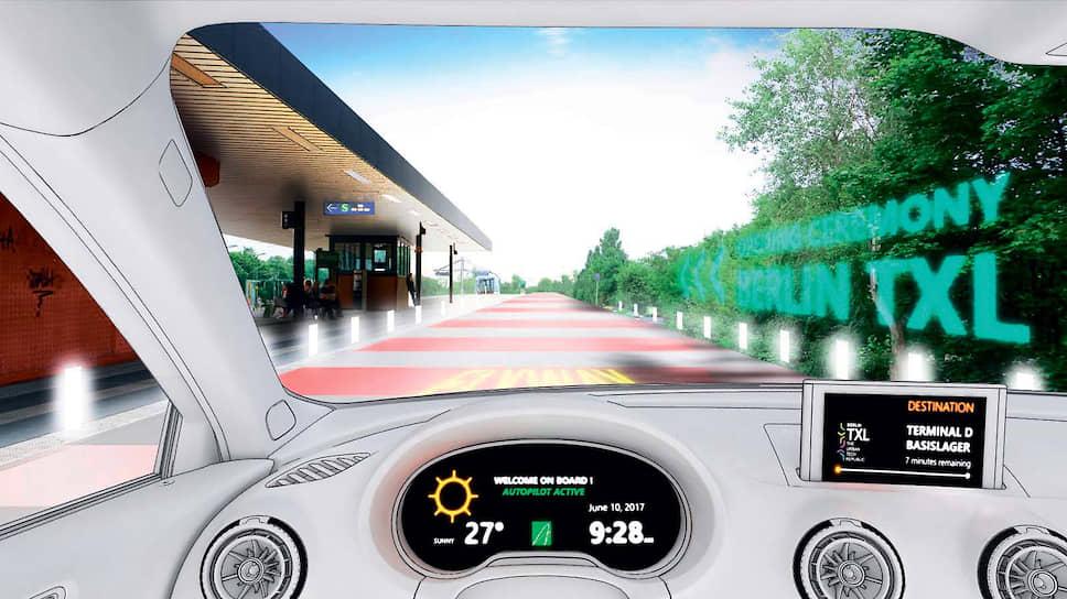 Буквы TXL, которые показывает проекционный дисплей, – обозначение берлинского аэропорта Тегель. Несмотря на то что Германия – одна из самых «железнодорожных» стран мира, до TXL можно добраться только на автобусе или на машине.