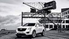 Кэдди-лайк  / Cadillac XT5 как элемент новой жизни американского бренда