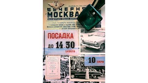 Шашки наголо! // Большое наследство советских таксистов