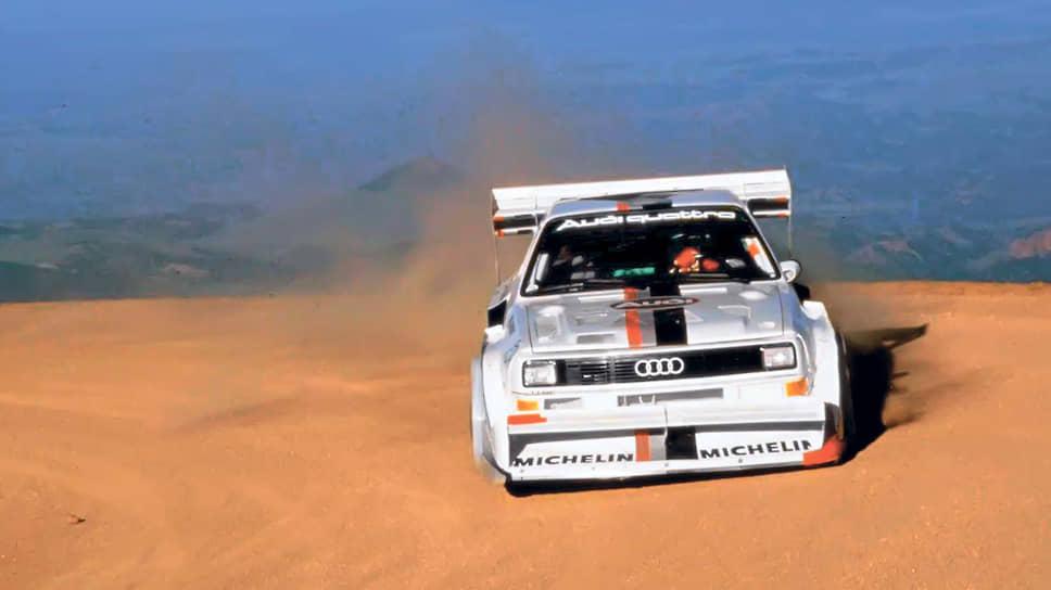 В 1987 году Audi третий раз подряд выигрывает гонки Pikes Peak. За рулем quattro S1 – Вальтер Рёрль, показавший новое рекордное время.