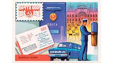 Как собирались марки  / Знаменитые автобренды XX века начинали с рубанков, эмалированных ванн и шестеренок
