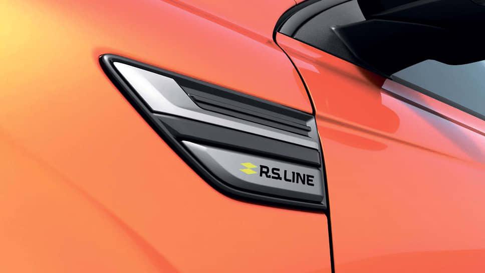 Гибриды будут делаться и в «заряженных» модификациях RS Line. Она будет выделяться другими бамперами, особой решеткой радиатора, молдингами с оранжевой полосой, патрубками выхлопной системы по обеим сторонам и 18-дюймовыми колесными дисками с одной из спиц красного цвета.