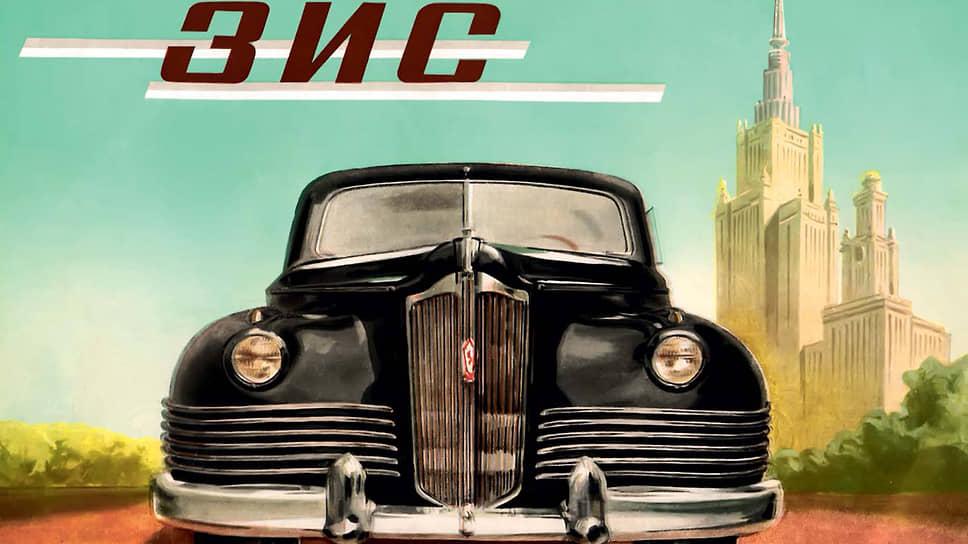 Несмотря на то что автомобиль в заводской документации фигурирует как ЗИЛ-110В, шильдик на крышке багажника и колесные колпаки сохранили аббревиатуру ЗИС – Завод имени Сталина.