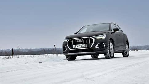Гиперболоид инженера  / В поисках интересных инженерных объектов на Audi Q3