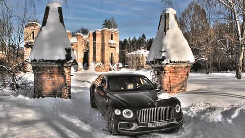 Дворец  / Путешествие во времени на Bentley Flying Spur