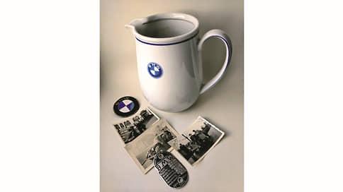 Волшебный кувшин // Артефакты из истории BMW c советским прошлым