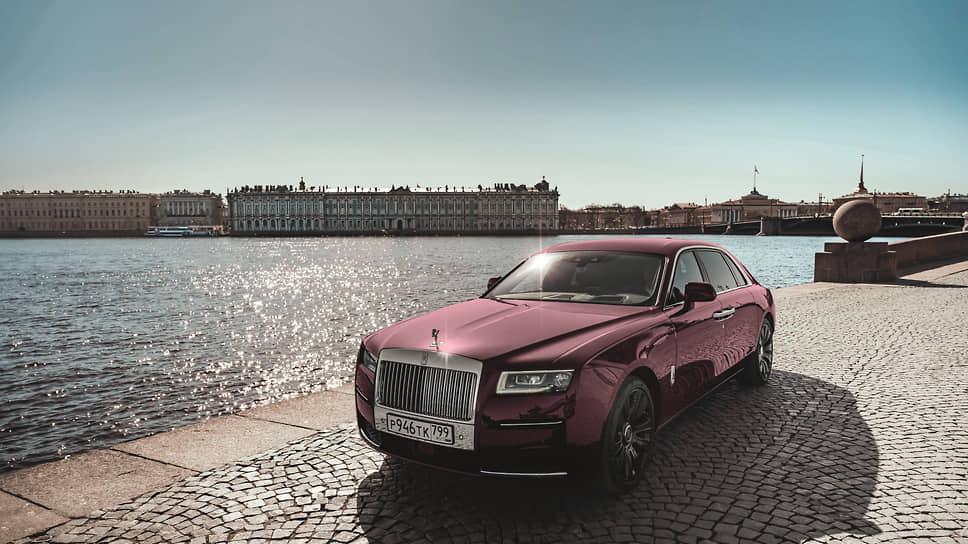 Описывая новый Rolls-Royce Ghost, британский автожурналист Мэт Уотсон назвал его «немного похожим на Кенсингтонский дворец, в котором живет молодое поколение королевской семьи». По внешнему виду дворец, но внутри начинен самым современным оборудованием.