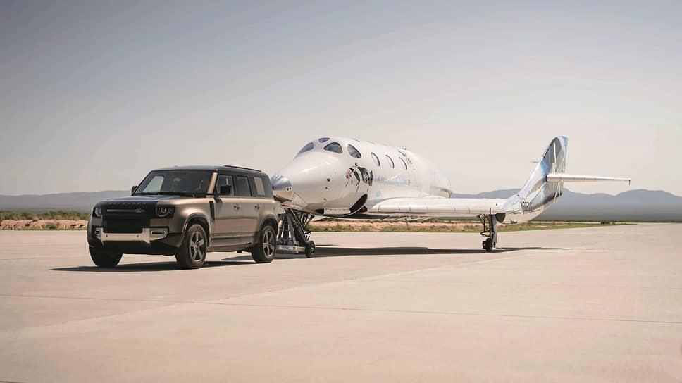Автомобили Land Rover на регулярной основе выполняют различные задачи для команды Virgin Galactic, в том числе буксируют космические аппараты, перевозят оборудование и расчищают взлетно-посадочные полосы.