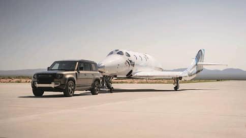 Удачная ставка // Land Rover & Virgin Galactic