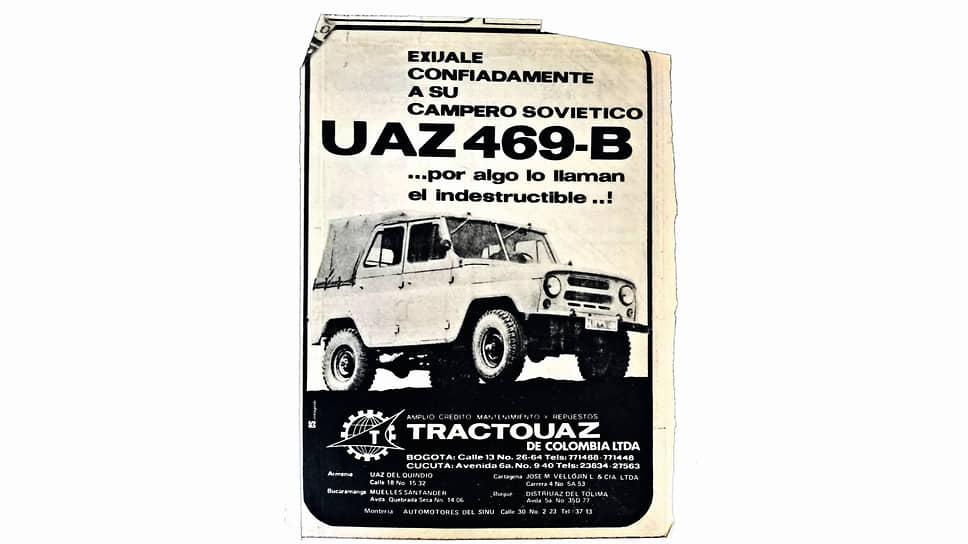 Зарубежная карьера складывалась удачно. Например, в 1975 году итальянцы семьи Марторелли организовали пробег на УАЗах по Сахаре, а позже продавали советские вездеходы в Европе, устанавливая дизели Peugeot и VM, а также бензиновые фиатовские моторы