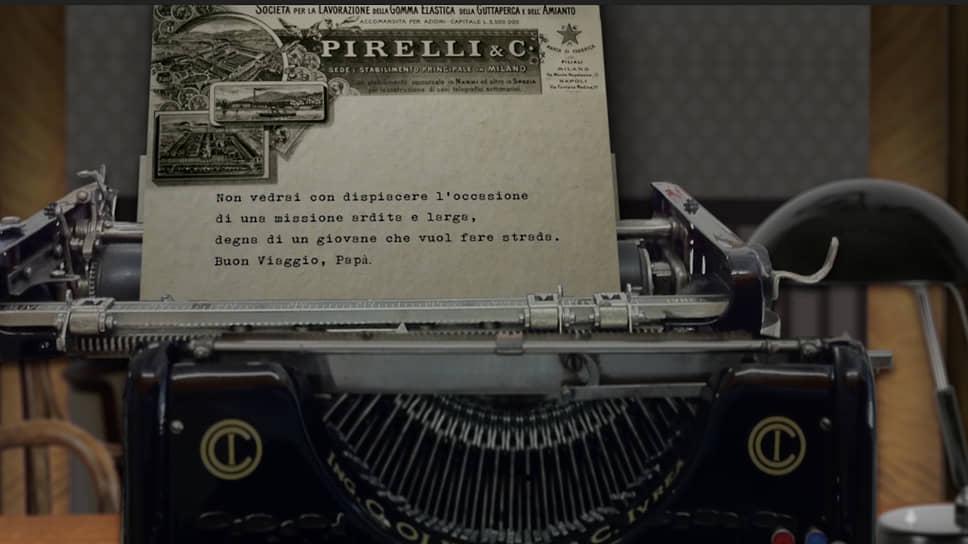Первая победа Pirelli в автоспорте состоялась в 1905 году в гонках Суза – Монченизио, первом в мире соревновании по скоростному подъему в гору. Pirelli оснастила своими шинами машины трех гонщиков, двое в финале поднялись на подиум.