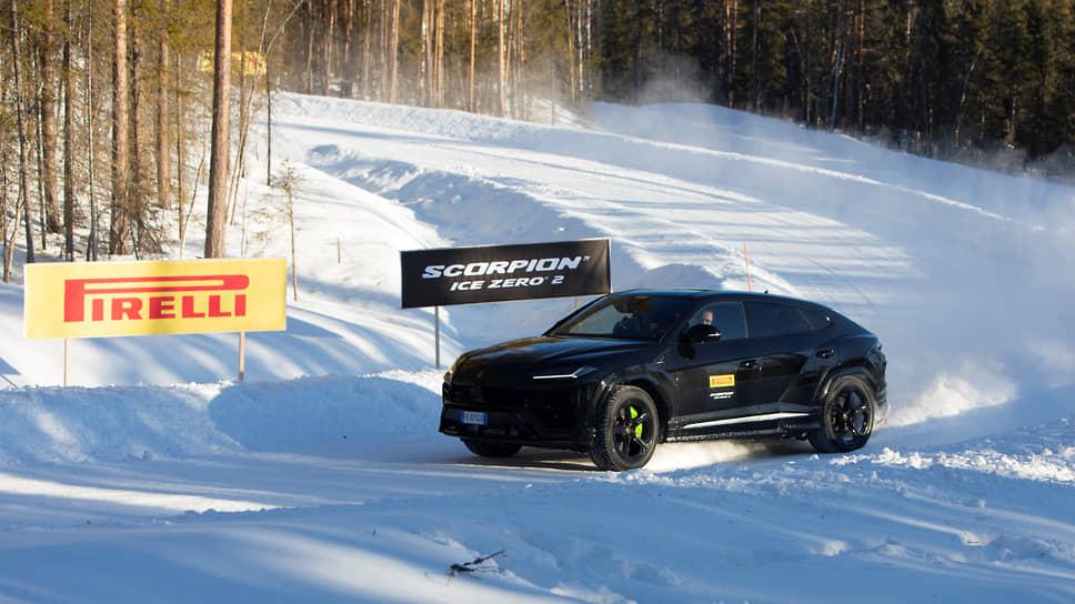 Модель Scorpion Ice Zero 2 прошла омологацию Lamborghini. Конструкция этих шин Pirell позволяет водителю уверенно управлять на голом льду даже спортивным внедорожником Lamborghini Urus – с массой в две с лишним тонны и 650-сильным двигателем.