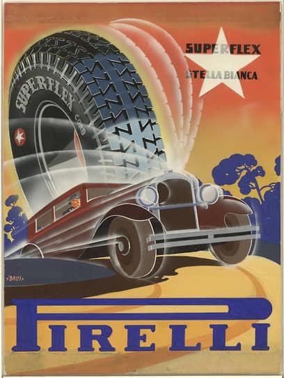 История рекламы Pirelli – тема книги, изданной в 2017 году совместно Фондом Пирелли и издательством Corraini. Она рассказывает о рекламных кампаниях Pirelli с 1970-х до 2002 года и называется «Advertising with Capital P» – «Реклама c большой буквы П».