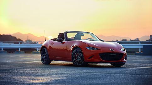 Mazda сделала спецверсию родстера MX-5 к 30-летию модели