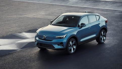 Volvo представила электрический купе-кроссовер C40 Recharge