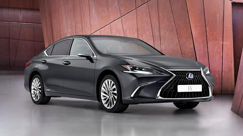 Lexus показал обновленный седан ES