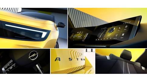Opel показал тизер Astra нового поколения