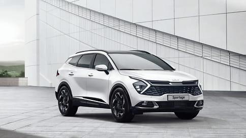 Kia представила дизайн нового поколения Sportage