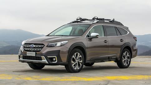 Новый Subaru Outback будет стоить от 3,8 млн рублей