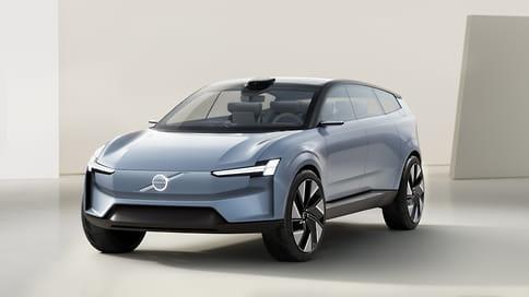 Volvo представила концептуальный электромобиль будущего Concept Recharge