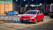 Kia сертифицировала обновленный Cerato в России