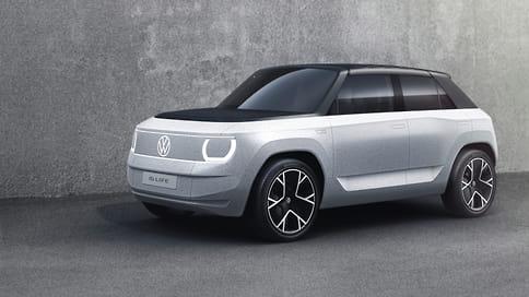 Volkswagen показал бюджетный электромобиль ID. Life