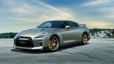 Nissan GT-R получил новую спецверсию Premium Edition T-spec