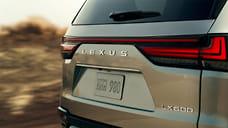 Новый Lexus LX дебютирует 13 октября