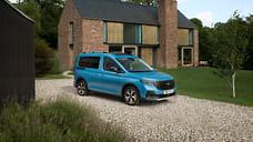 Ford представил новое поколение Tourneo Connect