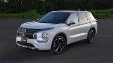 Mitsubishi показала дизайн гибридного Outlander нового поколения