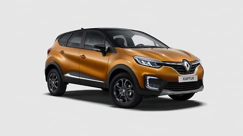 Renault Kaptur получил новую версию Intense