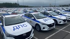 ГИБДД получила 2,5 тыс. патрульных седанов Hyundai Solaris для ДПС в рамках госконтракта с МВД