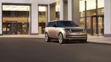 Представлен внедорожник Range Rover нового поколения