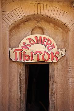 Древняя столица Золотой Орды, город Сарай-Бату.