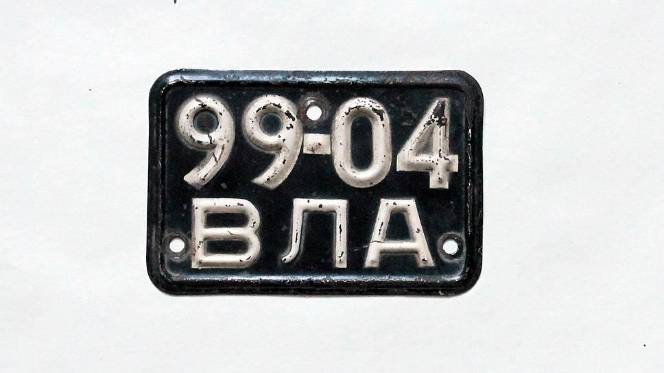 Мопедный номерной знак 10x15 см, 1958 год