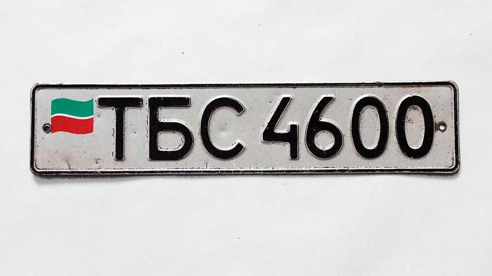 В 1992 году в Республике Татарстан выпускались номерные знаки, отличавшиеся от советских номеров флагом РТ. Одна из редких «особых» серий — ТБС, их было выпущено всего несколько сотен комплектов. Также существовала серия ТБГ (буквы следовали после цифр). Позже местные автомобили все же перевели на общероссийский стандарт