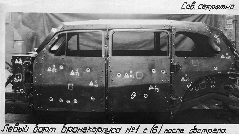 Испытание двух бронекорпусов на полигоне завода имени Орджоникидзе 27-28 сентября 1949 года. По одному корпусу – 48 попаданий, по второму – 54
