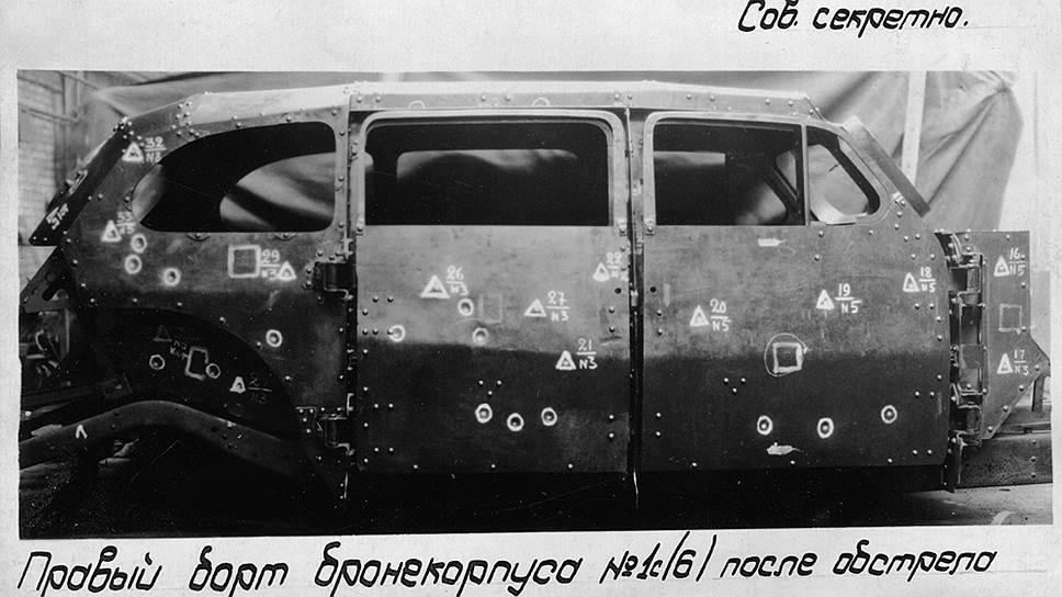 Цифры вверху означают номер попадания, внизу – оценку по шкале Научно-исследовательского института Военно-воздушных сил Советской армии