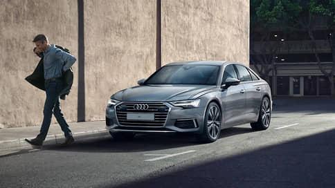 Подписные издания // Audi Россия запускает сервис подписки на автомобили Audi Drive