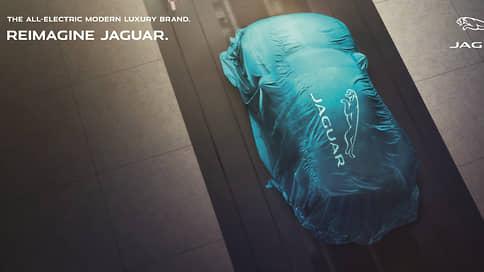 Предчувствие зеленой волны // Марки Jaguar и Land Rover на пути к электрическому будущему. Теперь и в России