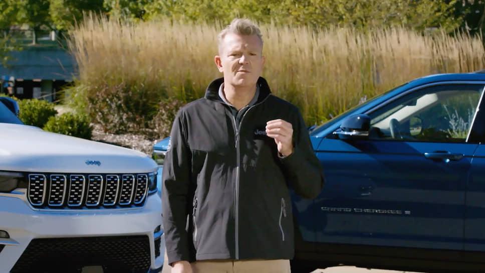 Кристиан Менье, генеральный директор бренда Jeep