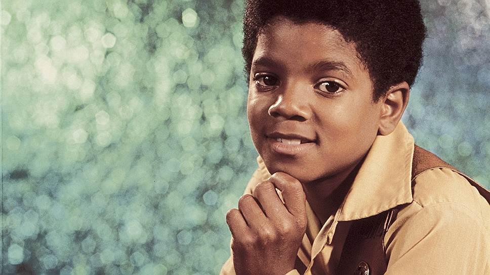 Майкл Джозеф Джексон родился 29 августа 1958 года в городе Гэри американского штата Индиана. Он был седьмым из десяти детей в семье