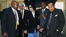 Пэрис Джексон была госпитализирована с угрозой сепсиса