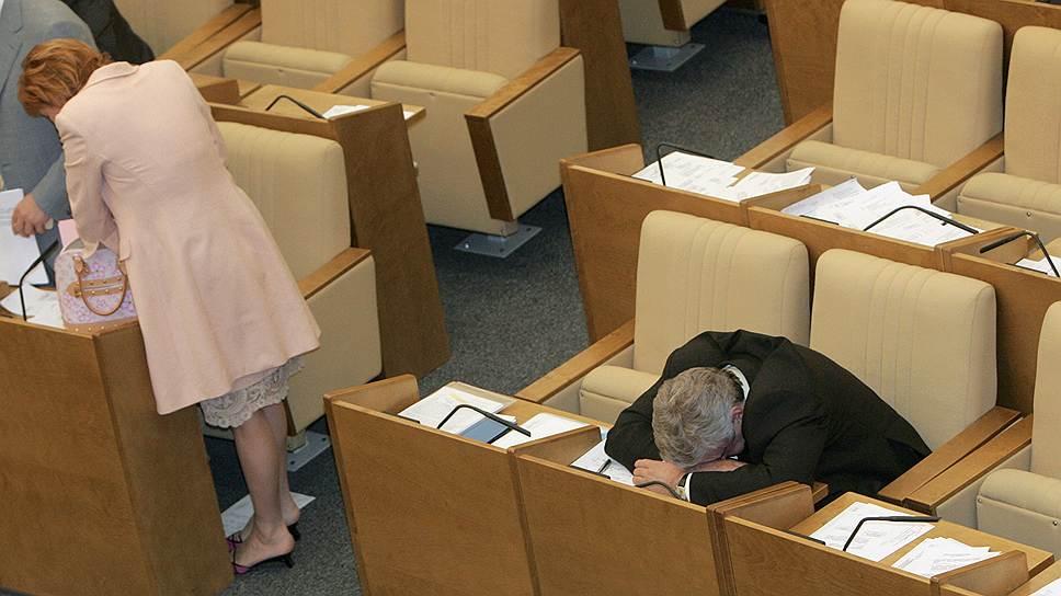Очередное заседание Государственной Думы, 2004 год