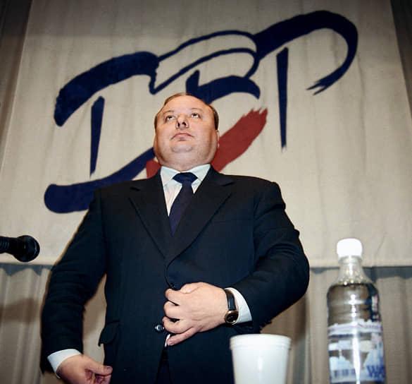 За несколько дней до указа №1400 о роспуске Верховного совета Борис Ельцин назначил Егора Гайдара первым зампредом правительства и министром экономики. Вечером 3 октября 1993 года именно Гайдар обратился к москвичам с просьбой выйти на улицы в поддержку президента против Верховного совета