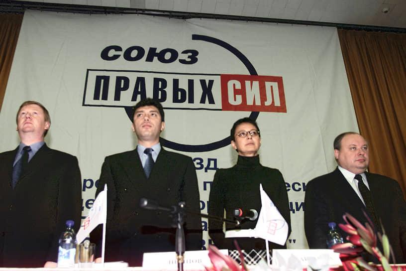 «Ельцин пообещал мне, что кроме нашей партии других президентских партий не будет» <br>До середины 2000-х годов Егор Гайдар входил в руководство крупнейших праволиберальных партий. В декабре 1993 года на выборах в Госдуму Гайдар возглавил блок «Выбор России», который тогда занимал место «партии власти». Блок занял второе место (15,5% голосов). На выборах 1995 года Гайдар был первым номером блока «Демократический выбор России — Объединенные демократы» (3,86%, 6-е место), а перед выборами 1999 года стал сопредседателем партии «Союз правых сил» (8,52%, 4-е место)<br> На фото: с сопредседателями СПС Анатолием Чубайсом, Борисом Немцовым и Ириной Хакамадой
