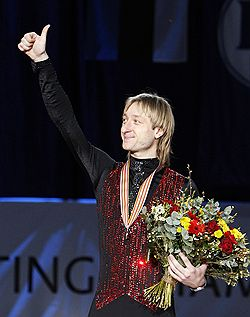 Плющенко - Чемпион!