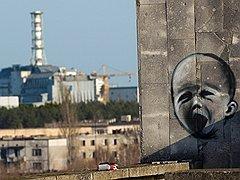 Годовщина Чернобыльской аварии