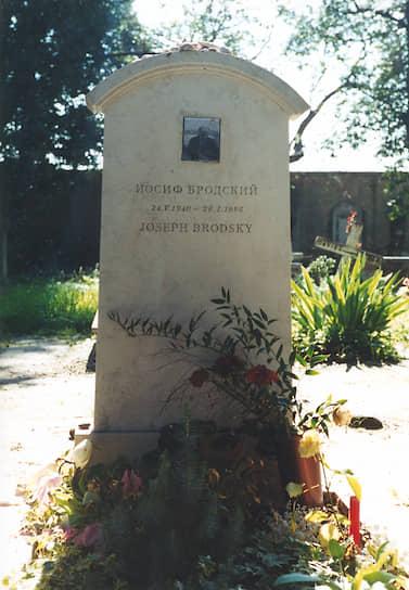 Иосифа Бродского похоронили 21 июня 1997 года на кладбище Сан-Микеле в Венеции. Первоначально тело поэта планировали похоронить на русской половине кладбища между могилами Стравинского и Дягилева, но это оказалось невозможным, поскольку Бродский не был православным. Отказало в погребении и католическое духовенство. В результате поэт был похоронен в протестантской части кладбища. На могиле Бродского люди и сейчас оставляют письма, стихи, карандаши, фотографии, сигареты и виски. На могильной плите выполнена надпись по латыни — это строка из элегии Проперция — Letum non omnia finit («Со смертью не все кончается»)